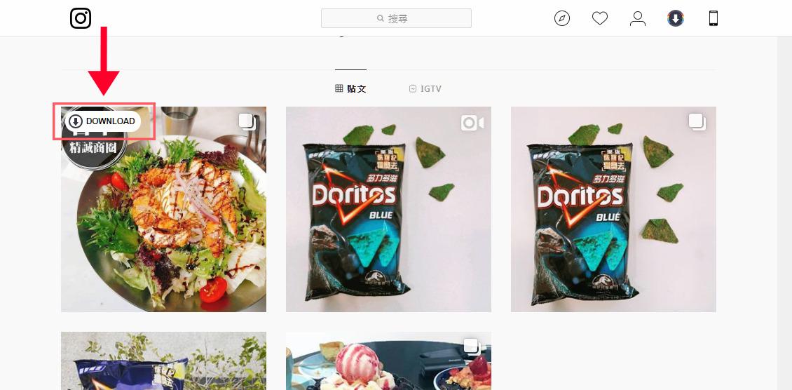 Instagram,下載IG圖片,下載限時動態,IG電腦版