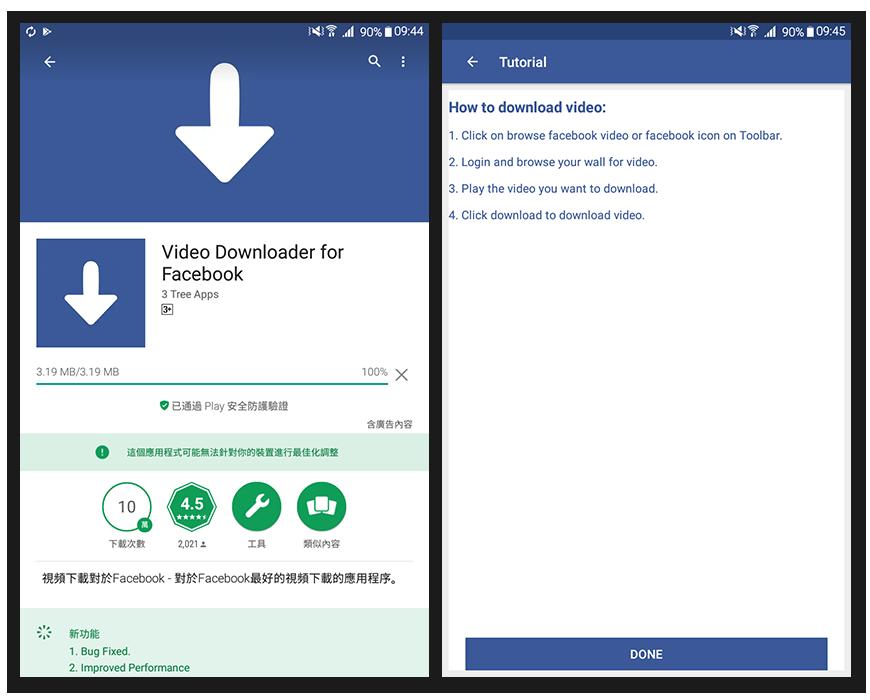 下載 FB 影片,Facebook,影片,下載影片,FB,臉書,擴充功能