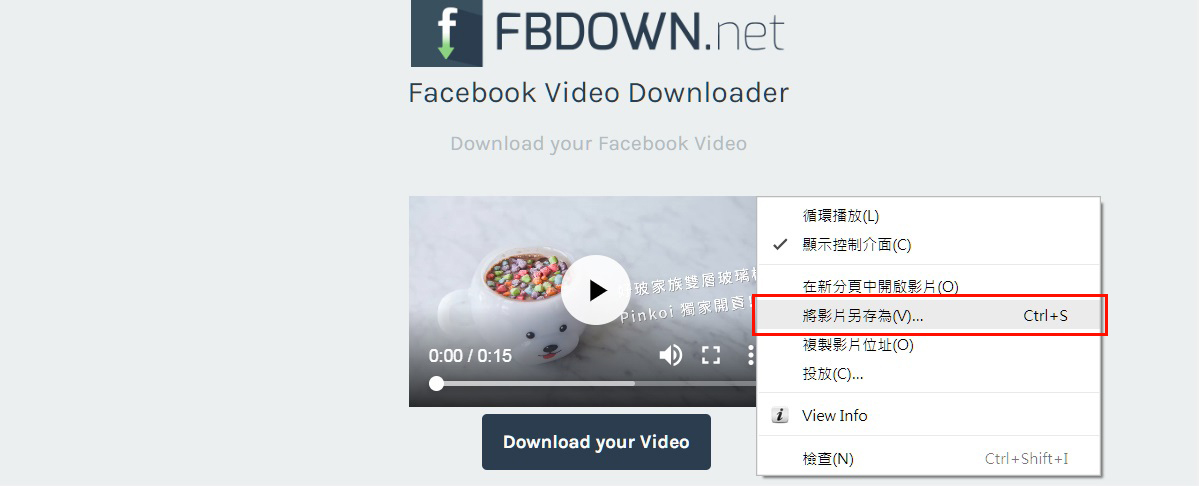 LINE,Facebook,FB,臉書,分享影片,下載影片